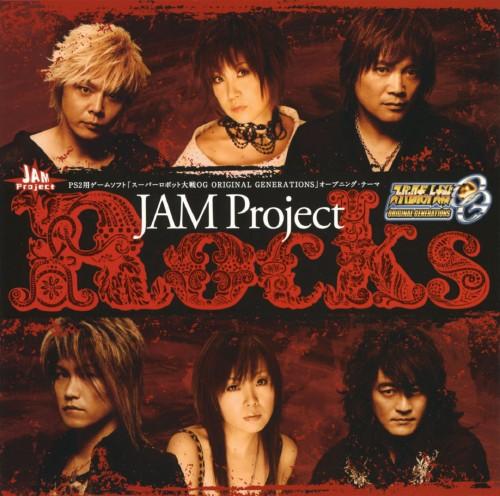 【中古】Rocks/JAM Project