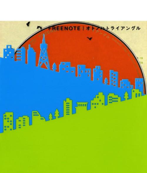 【中古】オトノハトライアングル(DVD付)/FREENOTE