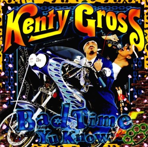 【中古】Bad Time Yu Know/KENTY GROSS