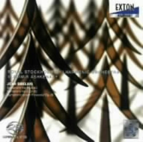 【中古】シベリウス:交響曲第4番&第5番/アシュケナージ
