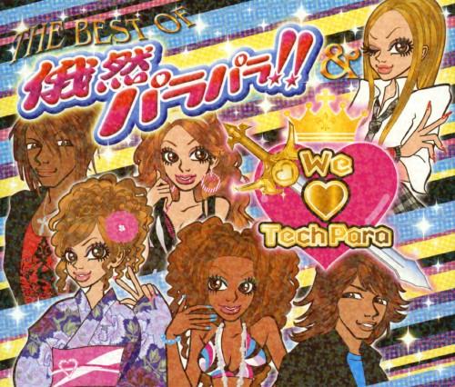 【中古】THE BEST OF 俄然パラパラ & We TechPara(DVD付)/オムニバス