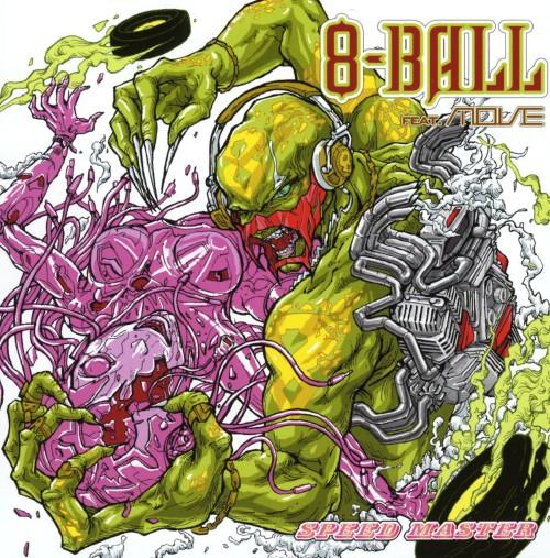 【中古】SPEED MASTER(DVD付)/8−BALL feat.m.o.v.e