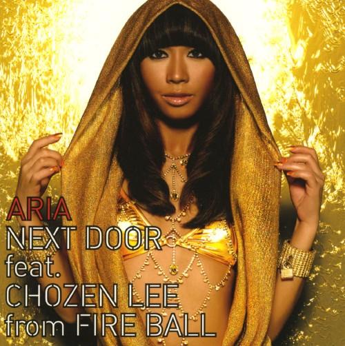 【中古】NEXT DOOR feat.CHOZEN LEE from FIRE BALL/ARIA
