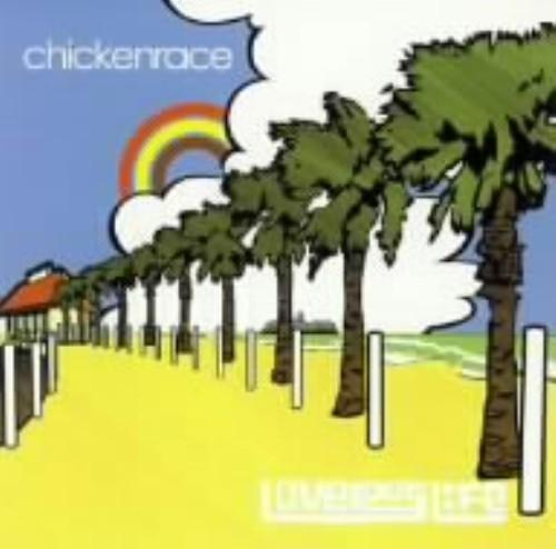 【中古】Love your life/chickenrace