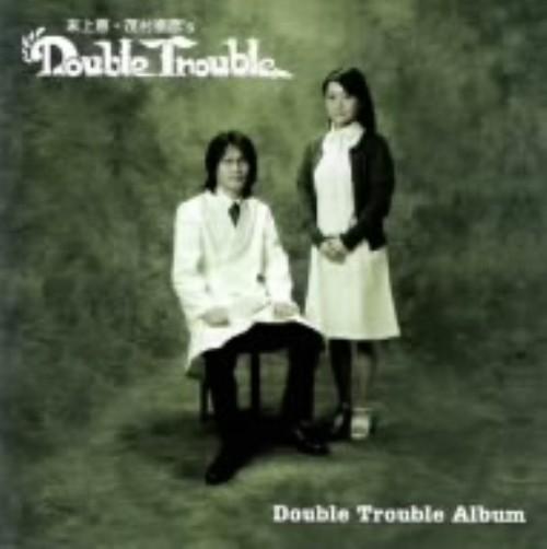 【中古】Double Trouble Album/DOUBLE TROUBLE
