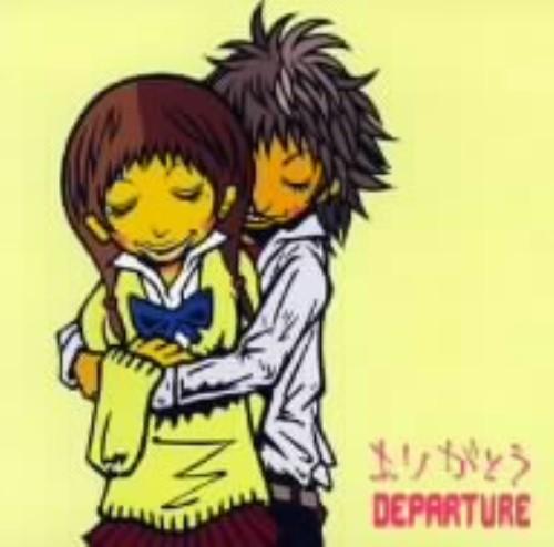 【中古】ありがとう/Departure