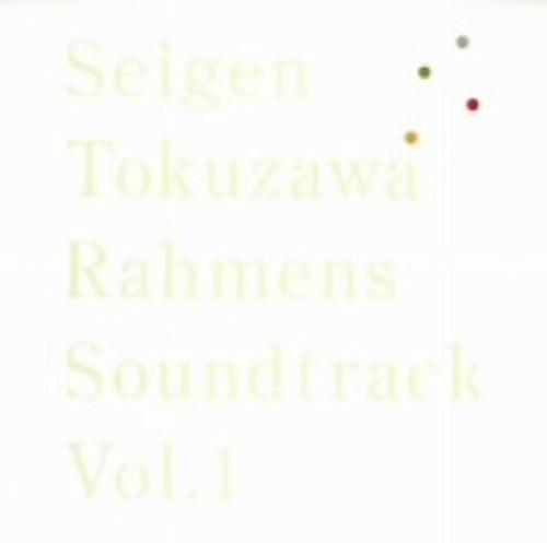 【中古】ラーメンズサントラ Vol.1