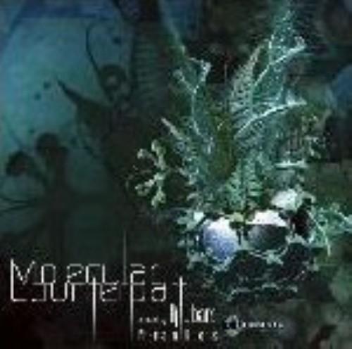 【中古】Molecular Counterpart Compiled By DJ Jibaro/オムニバス