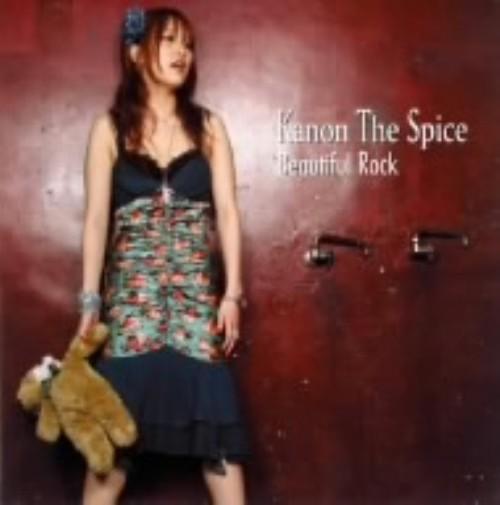【中古】Beautiful Rock/Kanon The Spice