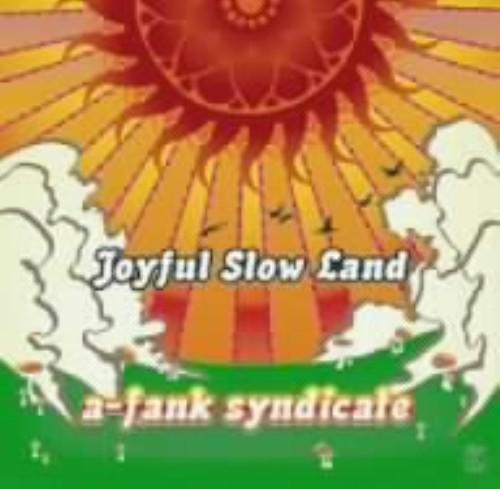 【中古】Joyful Slow Land/a−fank syndicate