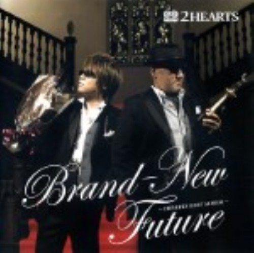 【中古】Brand−New Future〜2HEARTS BEST ALBUM〜/2HEARTS