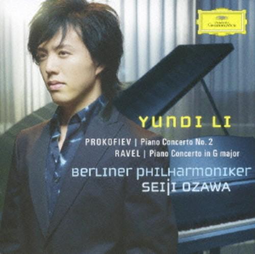 【中古】ラヴェル:ピアノ協奏曲/ユンディ・リ
