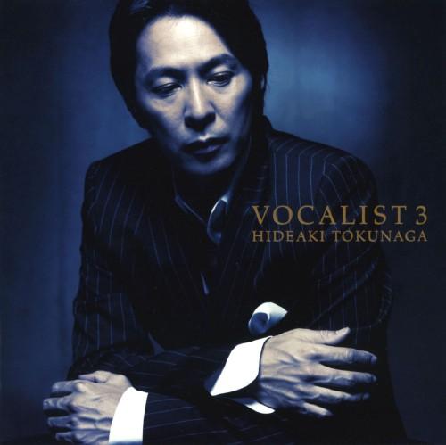 【中古】VOCALIST3/徳永英明