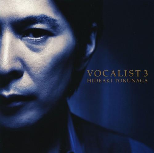 【中古】VOCALIST3(初回限定盤A)(DVD付)/徳永英明