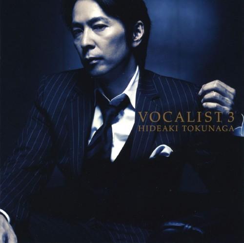 【中古】VOCALIST3(初回限定盤B)/徳永英明