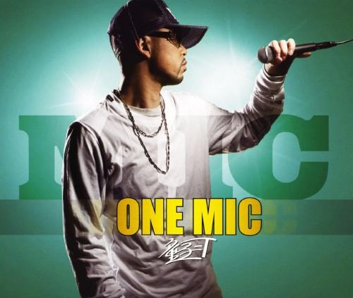 【中古】ONE MIC(初回限定盤)(DVD付)/童子−T