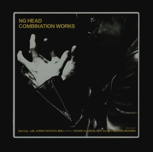 【中古】COMBINATION WORKS/NG HEAD