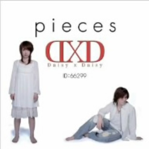 【中古】pieces/Daisy×Daisy