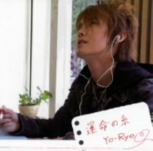 【中古】運命の糸/Yo−Ryo