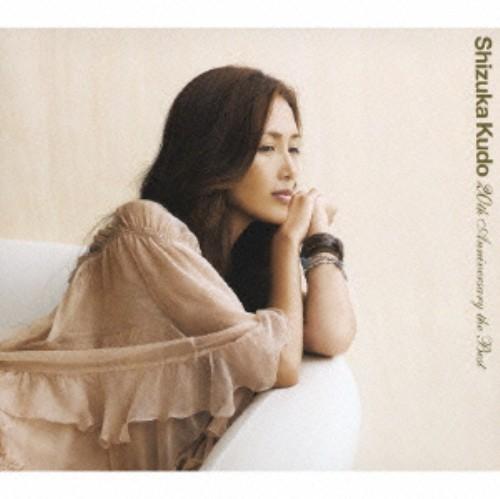 【中古】Shizuka Kudo 20th Anniversary the Best(初回限定盤)(DVD付)/工藤静香