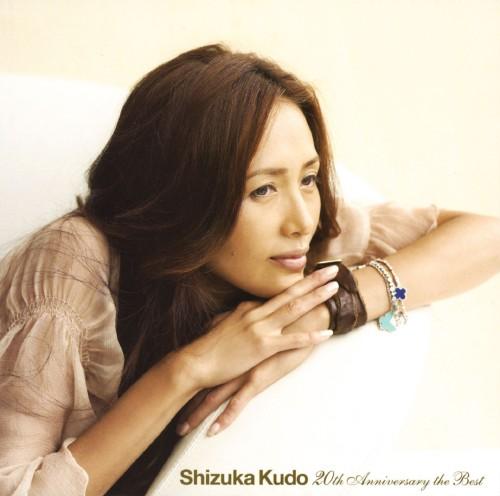 【中古】Shizuka Kudo 20th Anniversary the Best/工藤静香