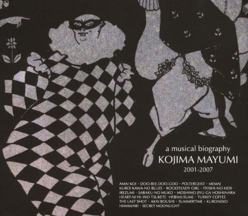 【中古】a musical biography 2001〜2007/小島麻由美