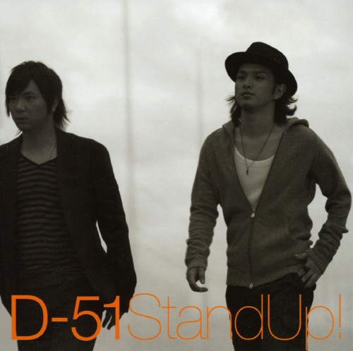 【中古】Stand Up!/D−51