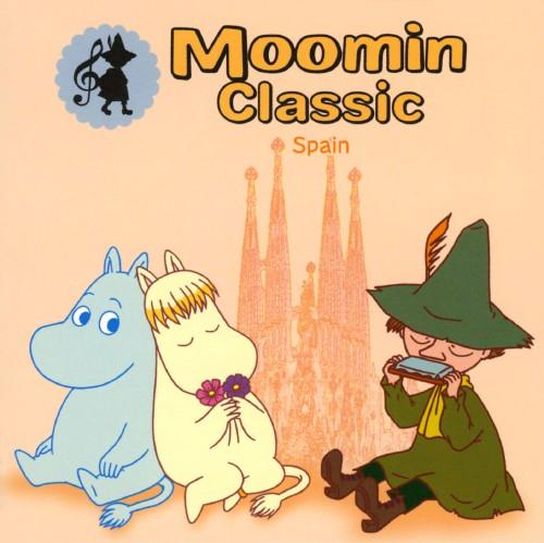 【中古】ムーミンの旅するクラシック 9.スペインの旅/オムニバス