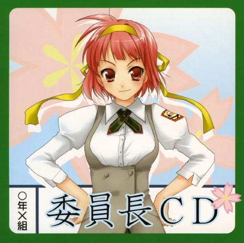 【中古】妄想ボイスCD第4弾「委員長CD」/アニメ・ボイスCD