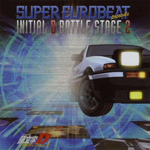 【中古】SUPER EUROBEAT presents INITIAL D BATTLE STAGE 2/アニメ・サントラ