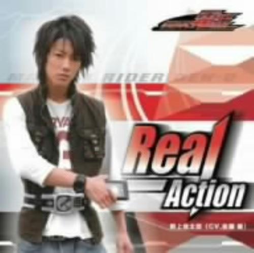 【中古】Real−Action/佐藤健(野上良太郎)