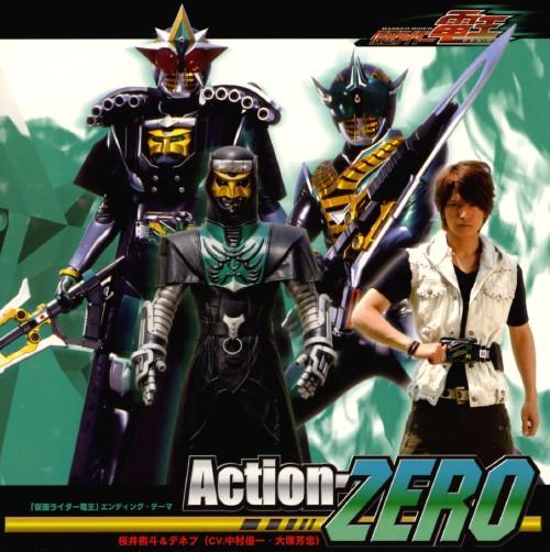 【中古】Action−ZERO/中村優一/大塚芳忠(桜井侑斗&デネブ)