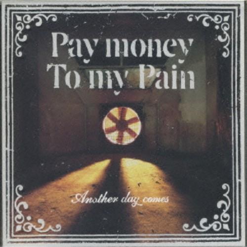 【中古】Another day comes/Pay money To my Pain