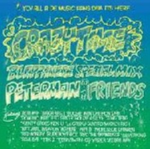 【中古】Grazy Time〜Blappanese Special Mixxx〜/PETER MAN&Friends