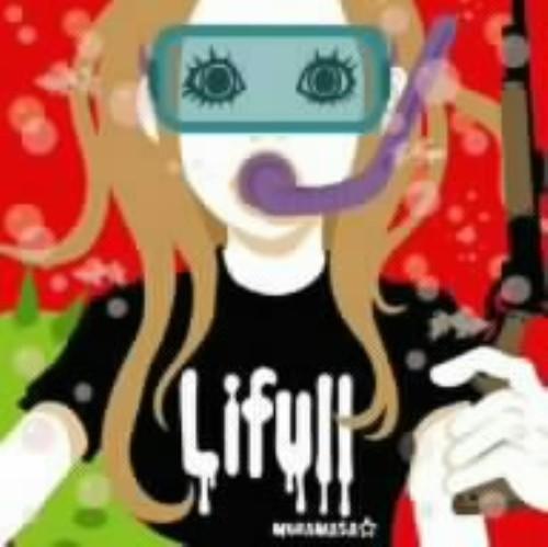 【中古】Lifull(初回限定盤)(DVD付)/ムラマサ☆