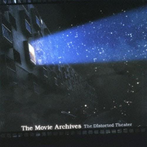 【中古】The Distorted Theater/Movie Archives