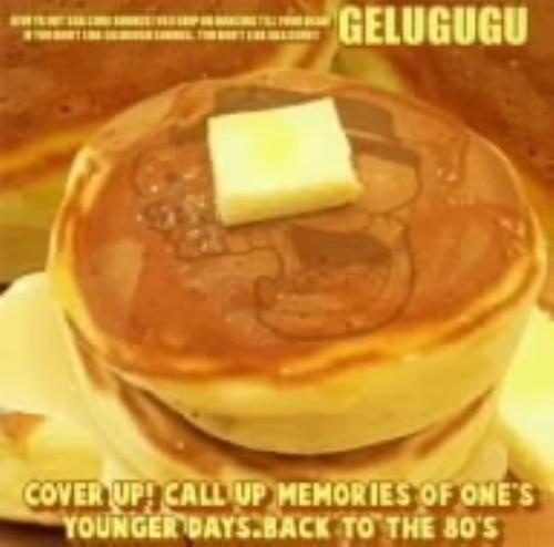 【中古】COVER UP! CALL UP MEMORIES OF ONE'S YOUNGER DAYS. BACK TO THE 80's/GELUGUGU