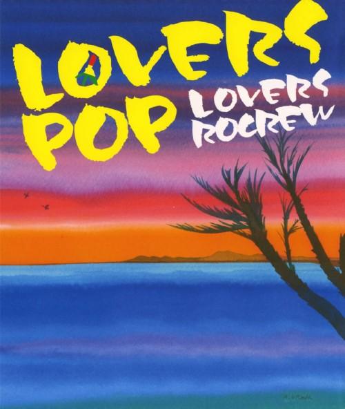 【中古】LOVERS POP/LOVERS ROCREW