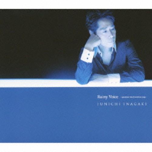 【中古】稲垣潤一25周年ベスト Rainy Voice(初回限定盤)(DVD付)/稲垣潤一