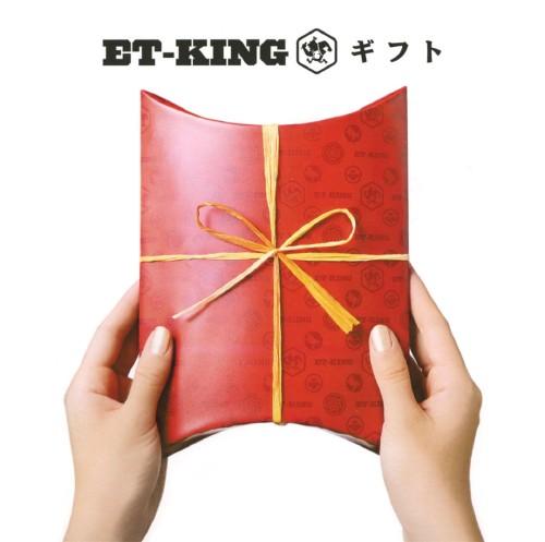 【中古】ギフト/ET−KING