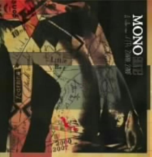 【中古】Gone(A collection of EPs 2000−2007)/モノ