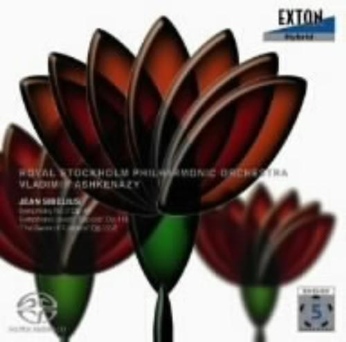 【中古】シベリウス:交響曲第2番/アシュケナージ