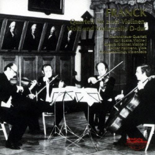 【中古】フランク:弦楽四重奏曲 ニ長調/ゲヴァントハウス弦楽四重奏団