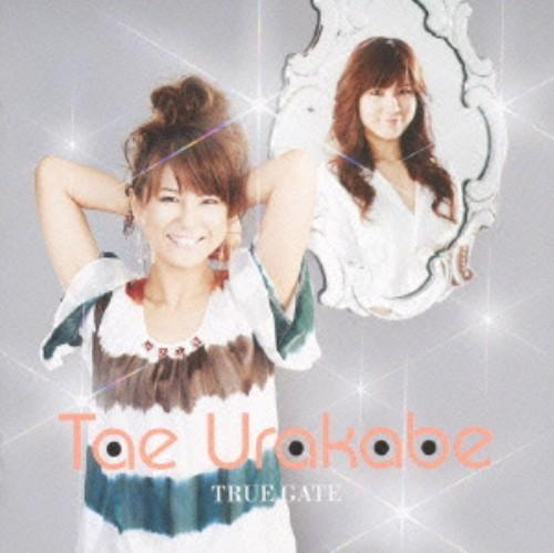 【中古】TRUE GATE(初回限定盤)(DVD付)/浦壁多恵