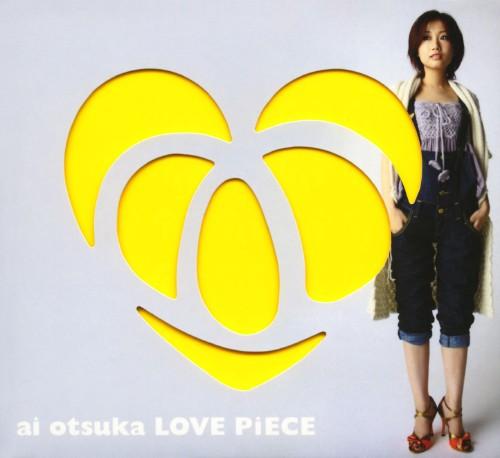 【中古】LOVE PiECE(DVD付)/大塚愛