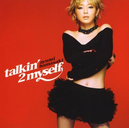 【中古】talkin'2 myself/浜崎あゆみ