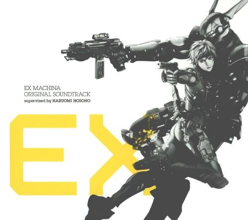 【中古】EX MACHINA ORIGINAL SOUNDTRACK(DVD付)/アニメ・サントラ