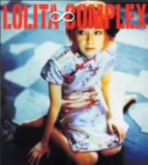 【中古】Lolita∞Complex/Lolita∞Complex