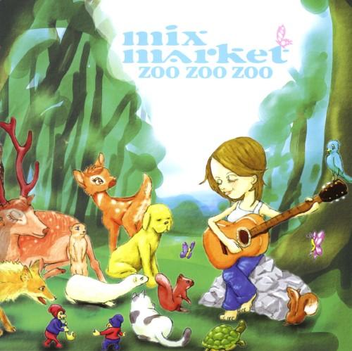 【中古】ZOO ZOO ZOO−MM BEST OF KOGA YEARS−(DVD付)/MIX MARKET
