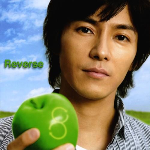 【中古】Reverse/藤木直人